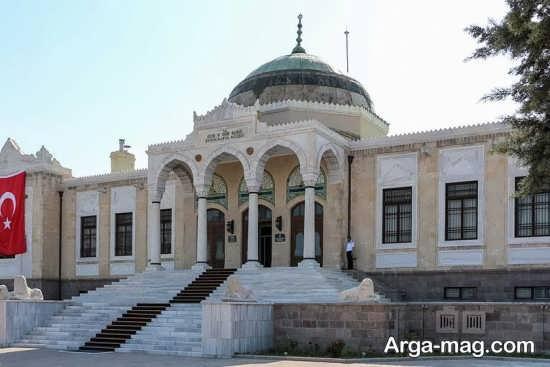 موزه زیبا آنکارا