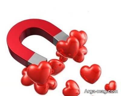 جذب عشق چگونه است