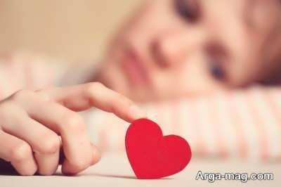 به دست آوردن عشق با قانون جذب