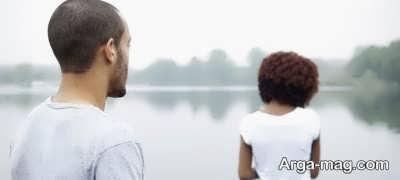 تردید کردن در ازدواج و آسیب های آن
