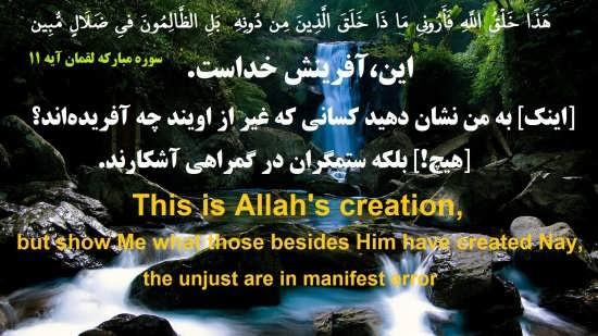 انواع عکس انگلیسی فلسفی با متن آیه قرآن