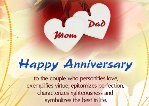 تبریک سالگرد ازدواج به پدر و مادر