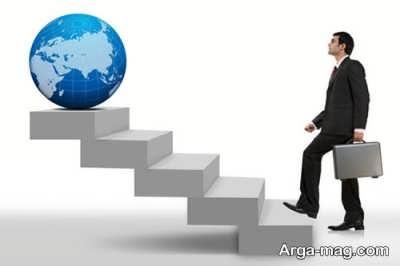 راهکارهای موفقیت در کسب و کار