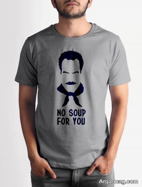 تی شرت طرح دار مردانه