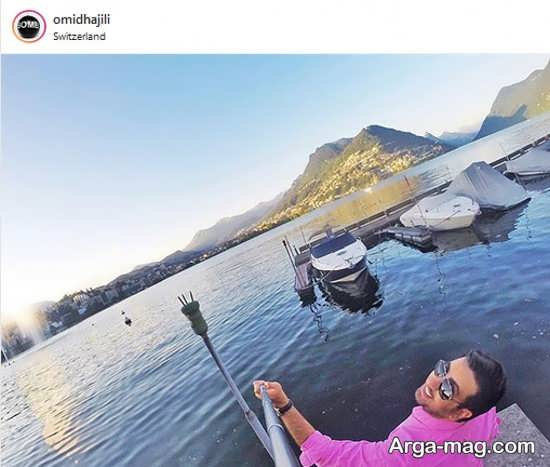 امید حاجیلی در طبیعت سوئیس