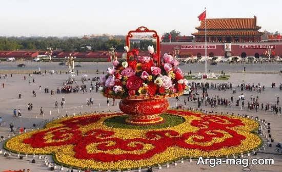 میدان بزرگ پکن