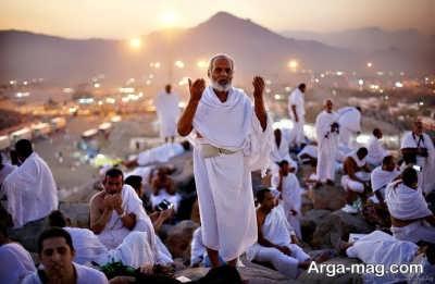 فلسفه عید الاضحی