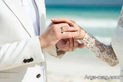 برنامه ریزی برای برگزاری جشن عروس باشکوه