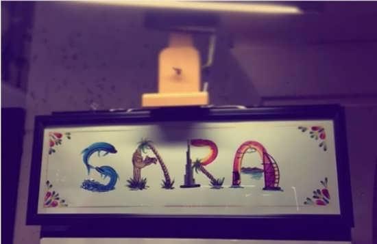 عکس پروفایل با حال اسم سارا