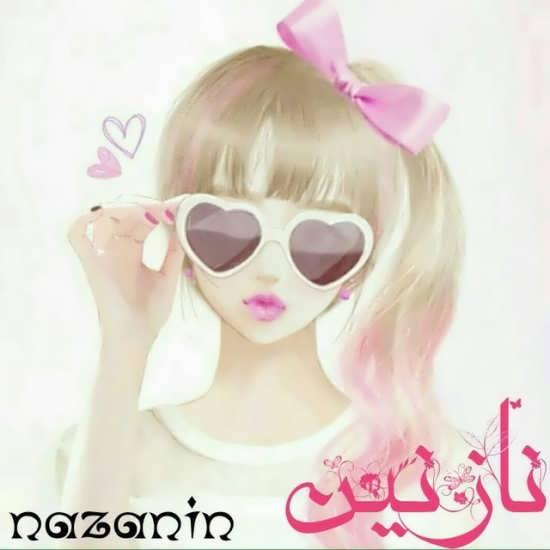 عکس پروفایل اسم نازنین