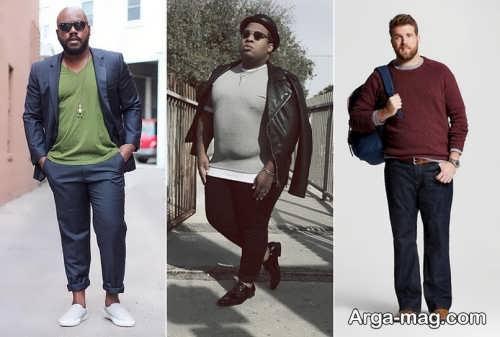 مدل های لباس مردانه برای افراد چاق
