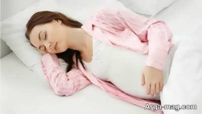 طریقه بهتر خوابیدن در بارداری