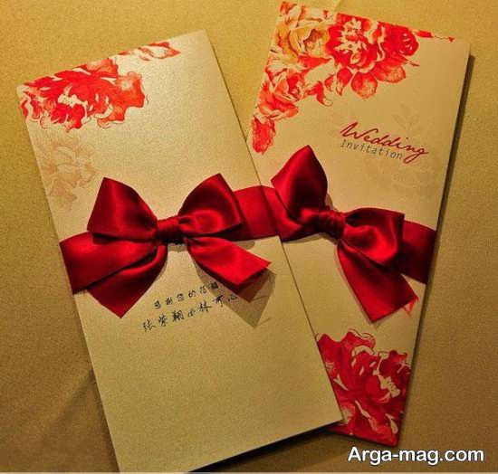 کارت عروسی پاپیون دار