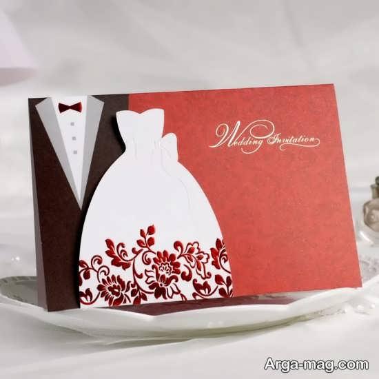 مدل کارت عروسی شیک و جدید