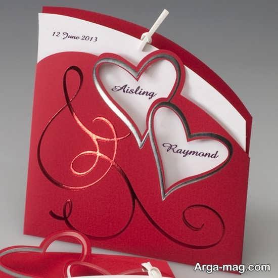 کارت عروسی شیک و جدید