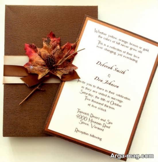 کارت عروسی زیبا و شیک