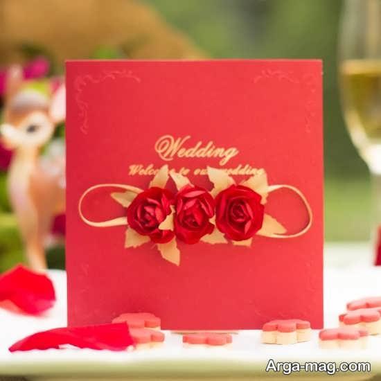 نمونه کارت عروسی طرح دار