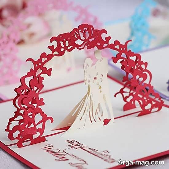 کارت عروسی زیبا و خاص