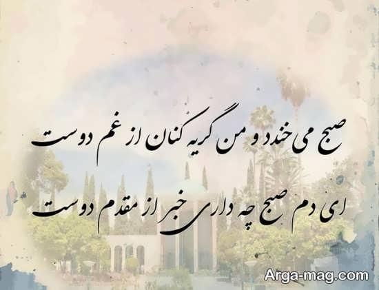متن های زیبا از اشعار مولانا