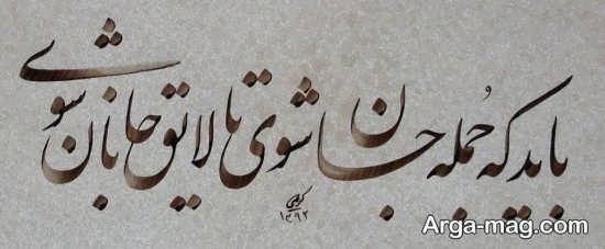 عکس های عارفانه از مولانا