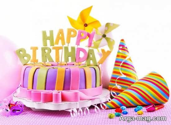 عکس پروفایل تبریک تولد دختر