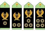 درجه های ارتش