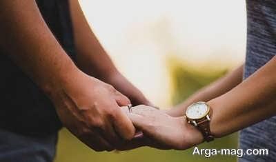 مشاوره ازدواج و خوشبختی