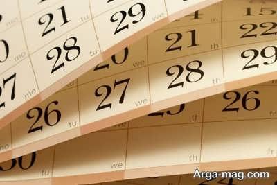چه ماه هایی قمری هستند