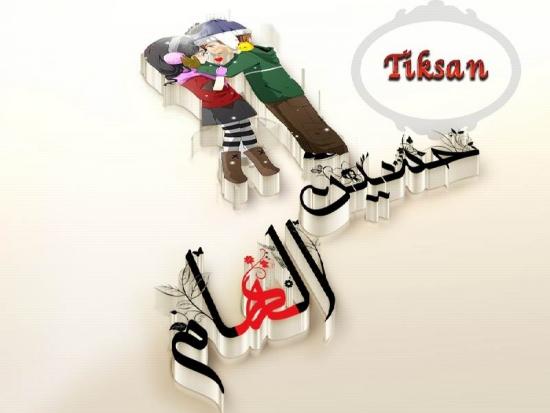 پروفایل اسامی عربی