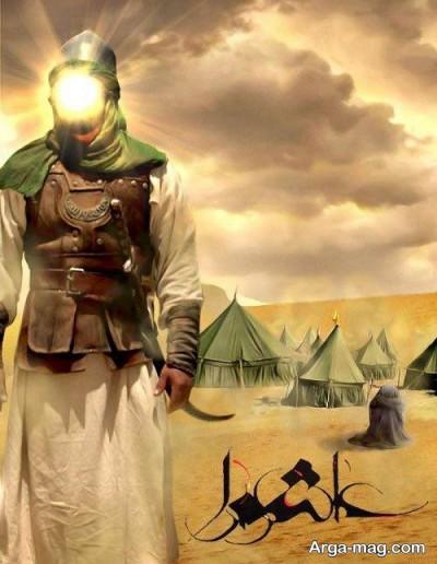 زندگینامه امام حسین