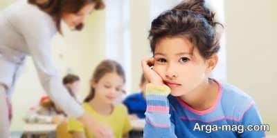 حل مشکل کم رویی دانش آموزان