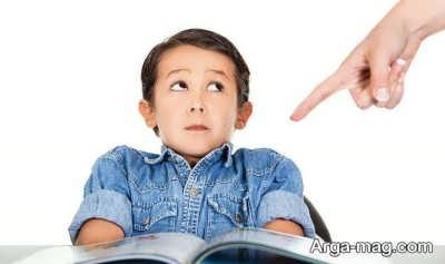 مشکلات کم رویی در دانش آموزان