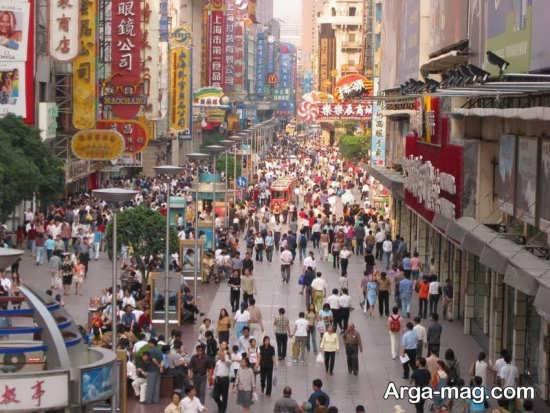 شانگهای شهر چین