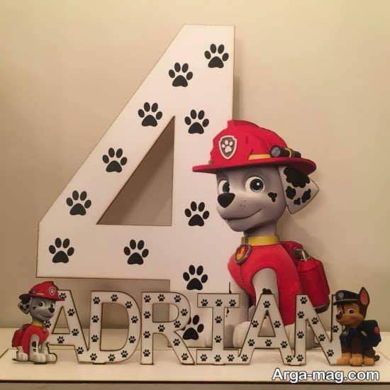 تزیبین عدد تولد با تم سگ نگهبان