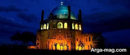 گنبد تاریخی زنجان