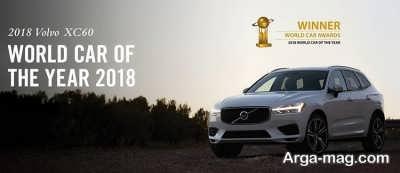 معرفی کاندیدهای بهترین خودروی سال ۲۰۱۹