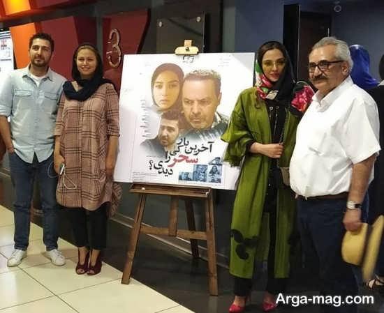 عکس های متفاوت از همسر اشکان خطیبی