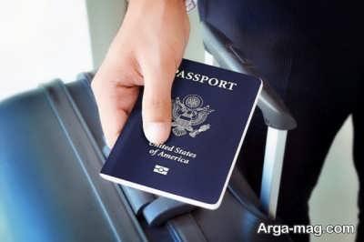استعلام ممنوعیت خروج از کشور