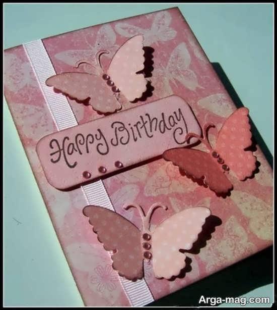 تزیین دفترچه خاطرات با پروانه کاغذی