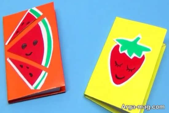 تزیین جلد دفتر خاطرات با شکل میوه