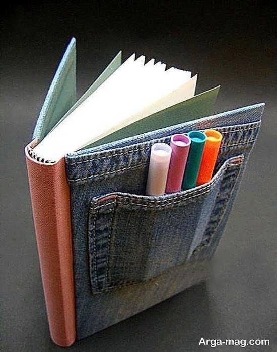 تزیین جلد دفتر خاطرات با استفاده از جیب شلوار لی