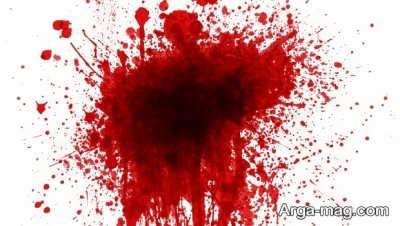تعبیر دیدن خون در خواب