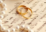 جملات تاکیدی برای ازدواج چه جملاتی اند