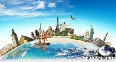 توسعه گردشگری در اقتصاد