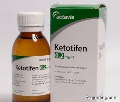 عوارض جانبی کتوتیفن