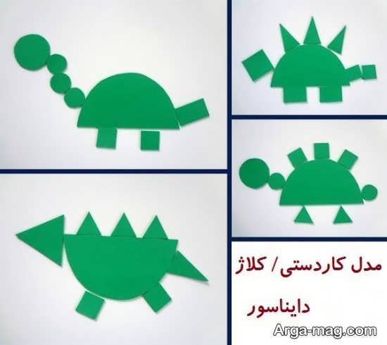کاردستی دایناسور