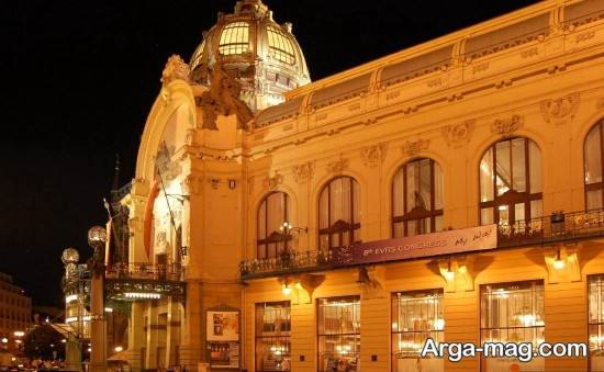 ساختمان شهر داری پراگ