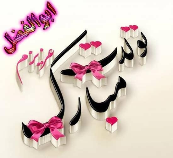 عکس نوشته جدید اسم ابوالفضل