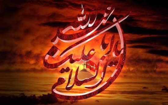 عکس پروفایل زیبا از امام حسین(ع)
