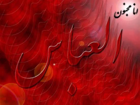 عکس نوشته جذاب روز تاسوعا